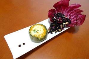 Salada de Arroz Preto e Moranguinhas Gratinadas